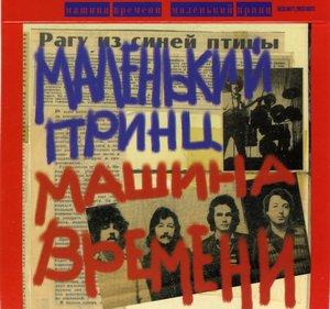 mashina_vremeni_06