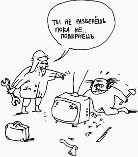 povorot_07