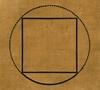 s_curiosa-mathematica
