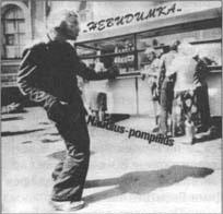 1985_nevedimka-2