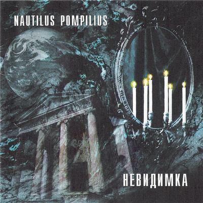 1985_nevidimka_04