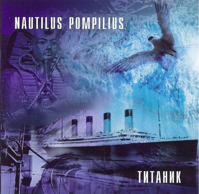 1994_titanik_03