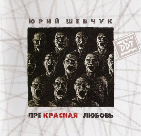 2007_prekrasnaya_lubov_01