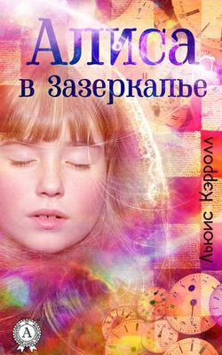 alisa_trudolubova