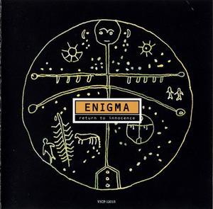 enigma_05