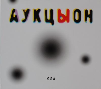 2011_ula2