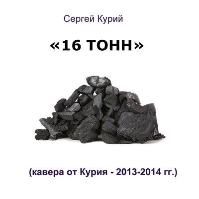 2013-14_kavera_ot_kuriya