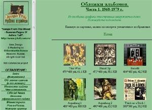 site_01