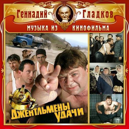 Gennadiy_Gladkov_04