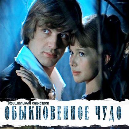 Gennadiy_Gladkov_19