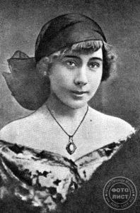 Софья Гославская (1890-1979) - русская актриса театра и немого кино, педагог и автор книг.
