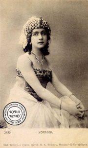 Вера Каралли (1889-1972) - русская балерина, актриса немого кино, балетный педагог. Эмигрировав из России, работала в Европе.