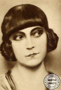 Аста Нильсен (Asta Nielsen) (1881-1972) — датская киноактриса, получившая признание в Германии.