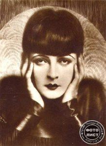 Лиа де Путти (Lya De Putti) (1897-1931) — венгерская киноактриса.