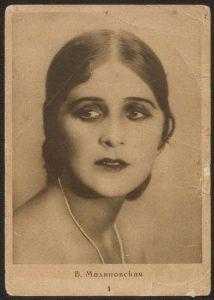 Вера Малиновская (1900-1988) — советская киноактриса.
