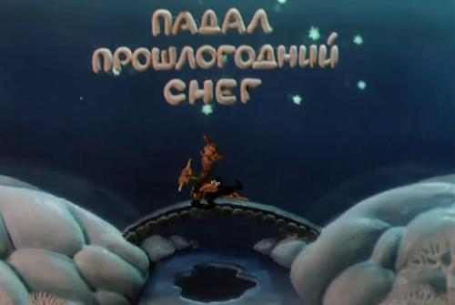 gladkov_tatarskiy_13