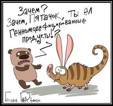 trubkozub_01
