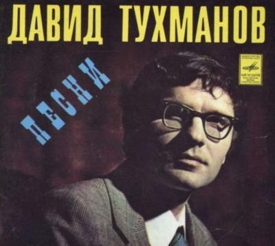 tuhmanov_02