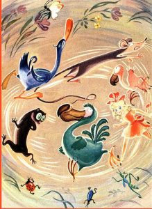 1948 - Jourcin Editions G P Paris - 05