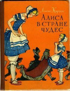 1960 - Мосин_01
