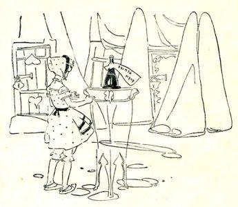 1960 - Мосин_04