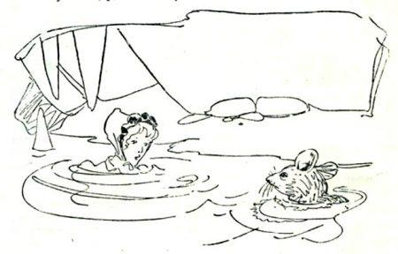 1960 - Мосин_07