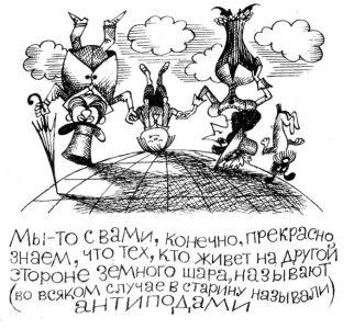 1971_Виктор Чижиков_17