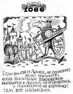 1971_Виктор Чижиков_24