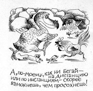 1971_Виктор Чижиков_26