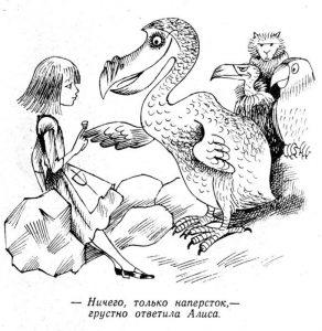 1971_Виктор Чижиков_27