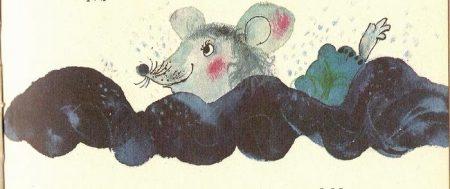 1980_Николай Козлов_08