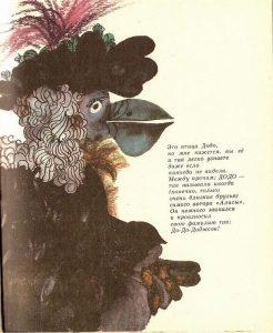 1980_Николай Козлов_10
