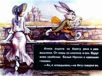 1990_В Псарев_диафильм_02