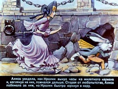 1990_В Псарев_диафильм_03