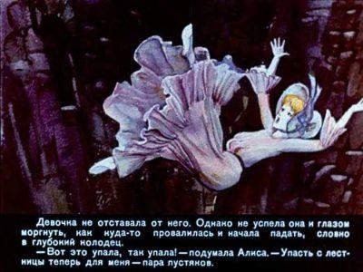 1990_В Псарев_диафильм_04