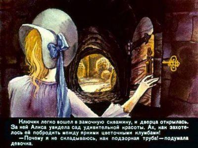 1990_В Псарев_диафильм_08