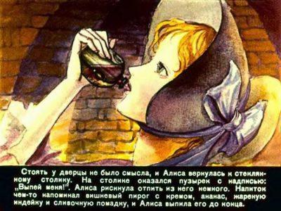 1990_В Псарев_диафильм_09