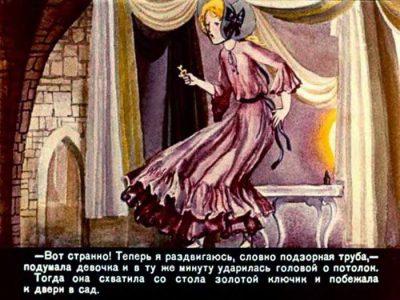 1990_В Псарев_диафильм_13