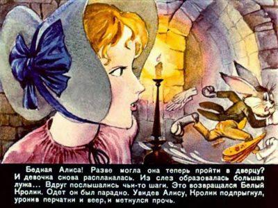 1990_В Псарев_диафильм_14
