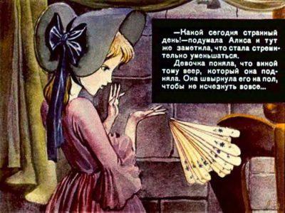 1990_В Псарев_диафильм_15