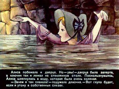 1990_В Псарев_диафильм_16