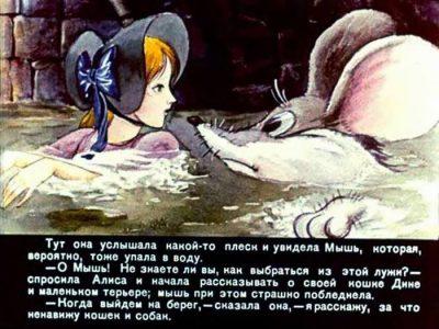 1990_В Псарев_диафильм_17