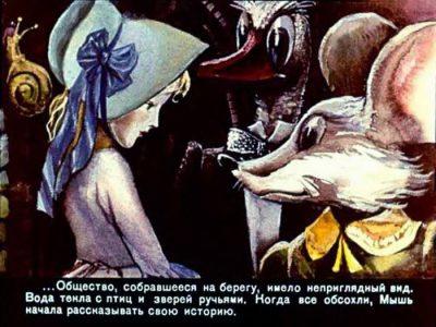 1990_В Псарев_диафильм_18