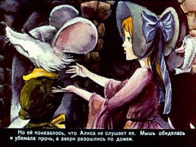 1990_В Псарев_диафильм_19