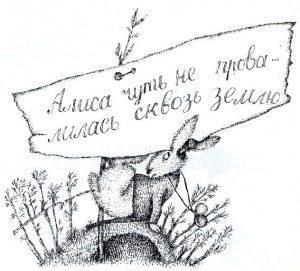 1991_Лидия Шульгина_0_01