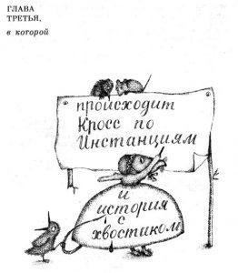 1991_Лидия Шульгина_10