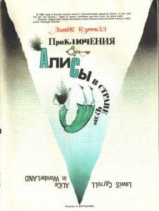 1993_Е Мартынов_0_20