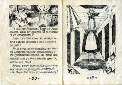 2005_И Сергиенко_518