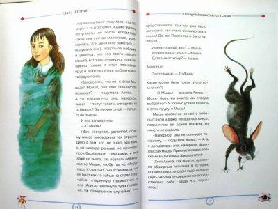 2006_Александр Кошкин_14