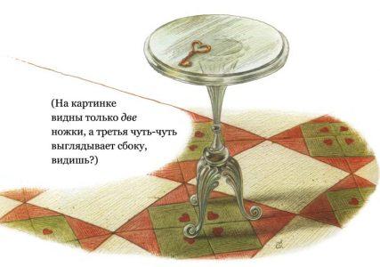 2006_Елена Базанова_b0015